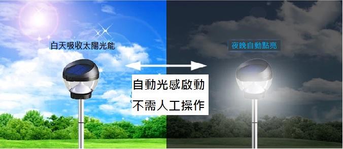 太阳能led超声波驱蚊灯 草坪灯
